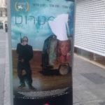 La Seminci condena un acto vandálico contra su cartelería